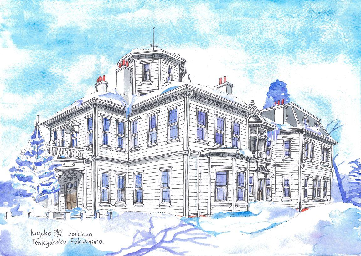 Meiji house