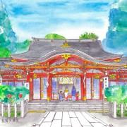 Nagaoka Tenman Shrine