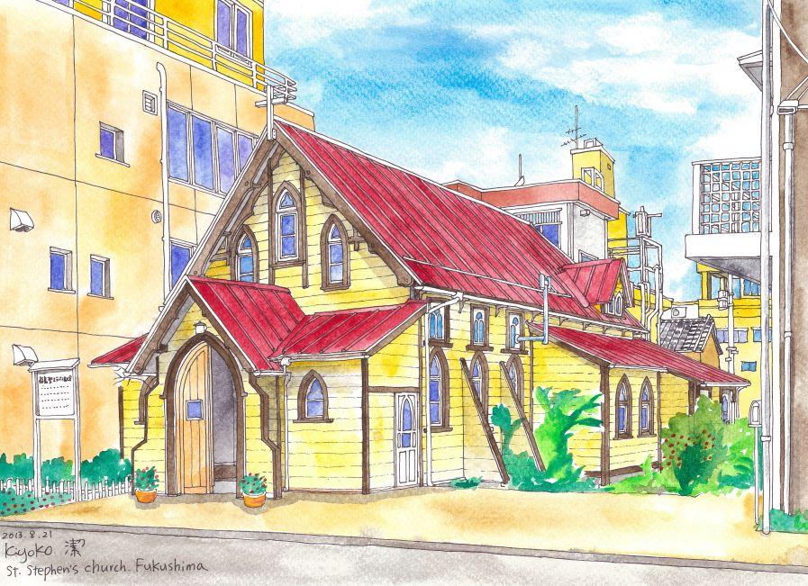 SKH church