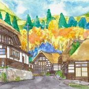 maezawa farm houses