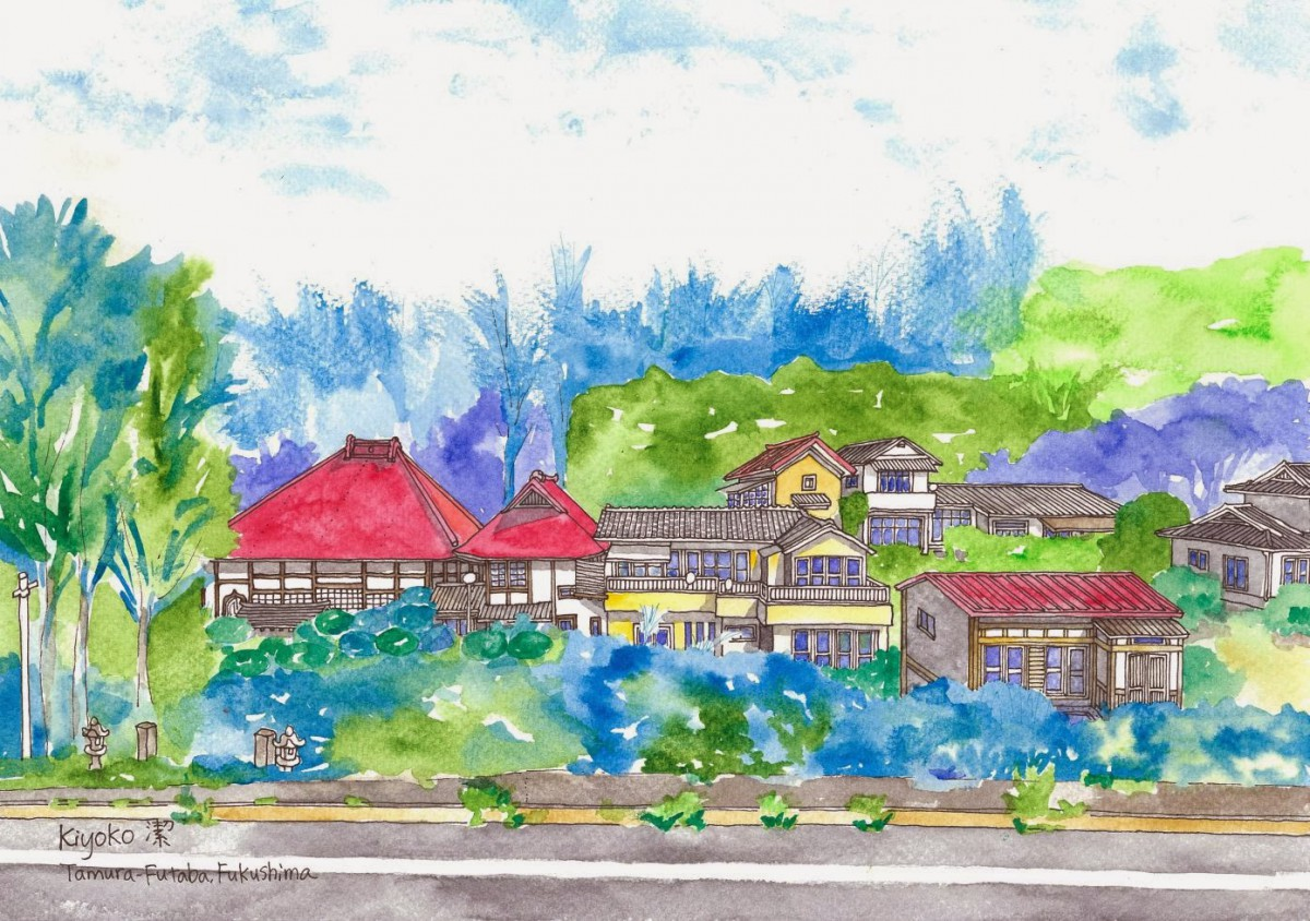 Fukushima bog-roof house
