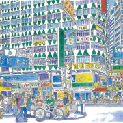Lee Yuet Soul Of City