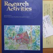 kyoto university research activities