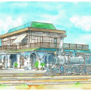 旧セブ市駅
