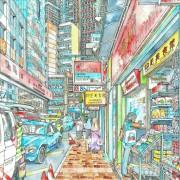 香港銅鑼灣敬誠街