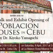 Book Launch in Cebu City