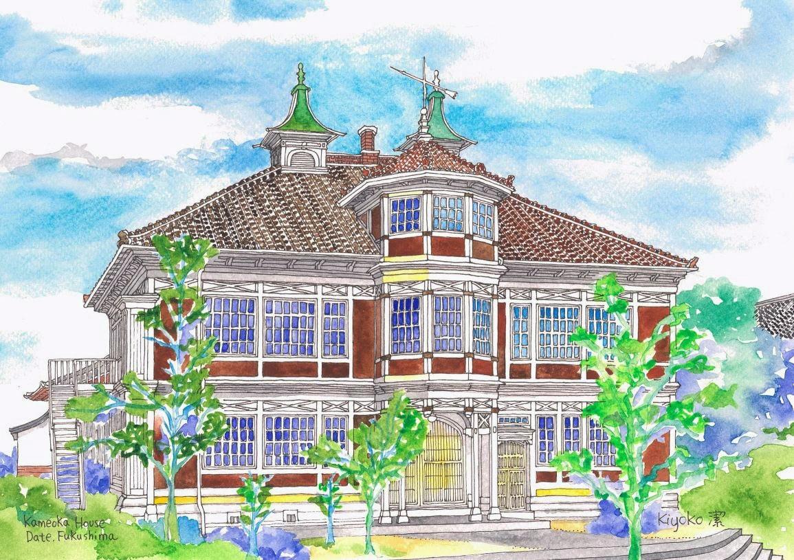 Euro-Japanese house