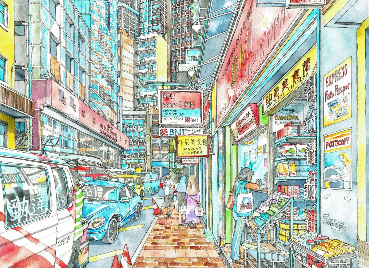 Keswick St. Causeway Bay, Hong Kong