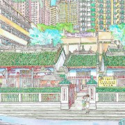 ManMo Temple