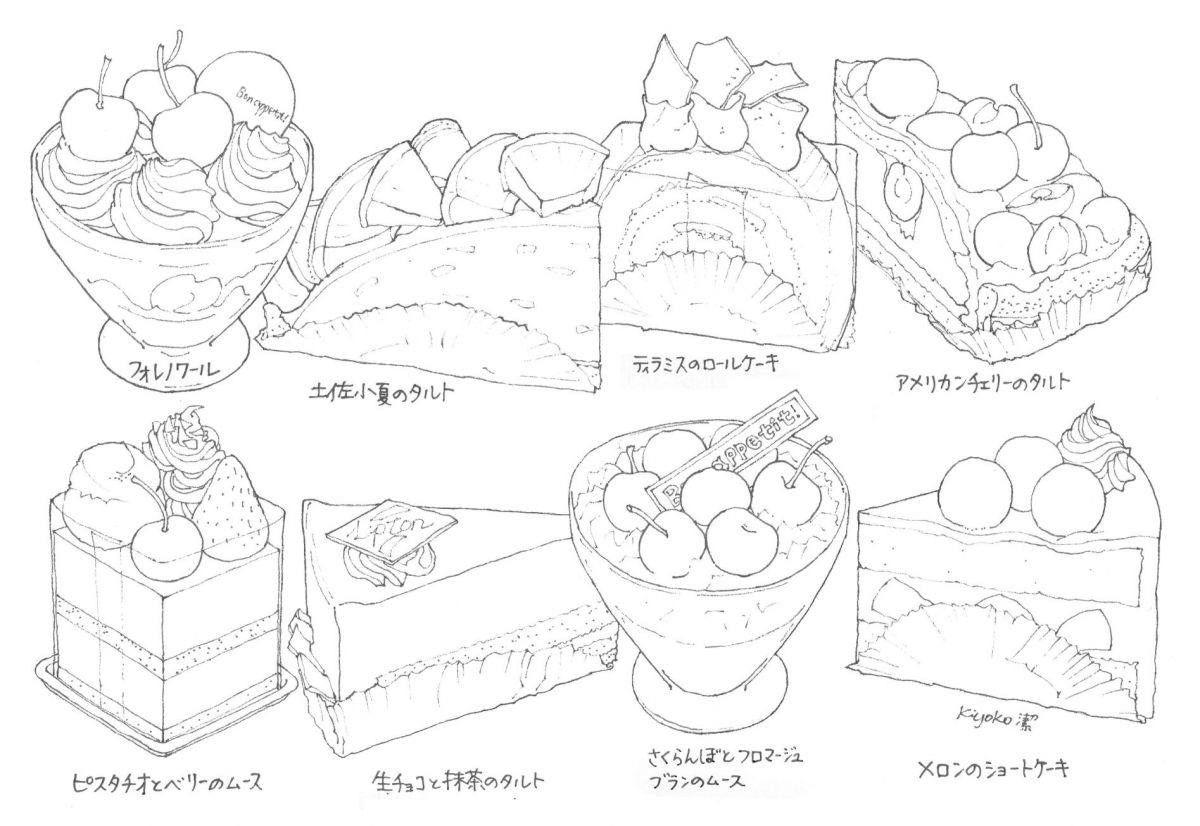 初夏のケーキ(ぬり絵)