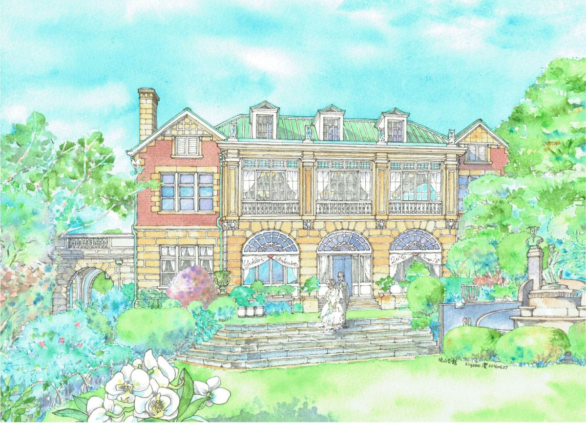 Hatoyama Family House (Tokyo)