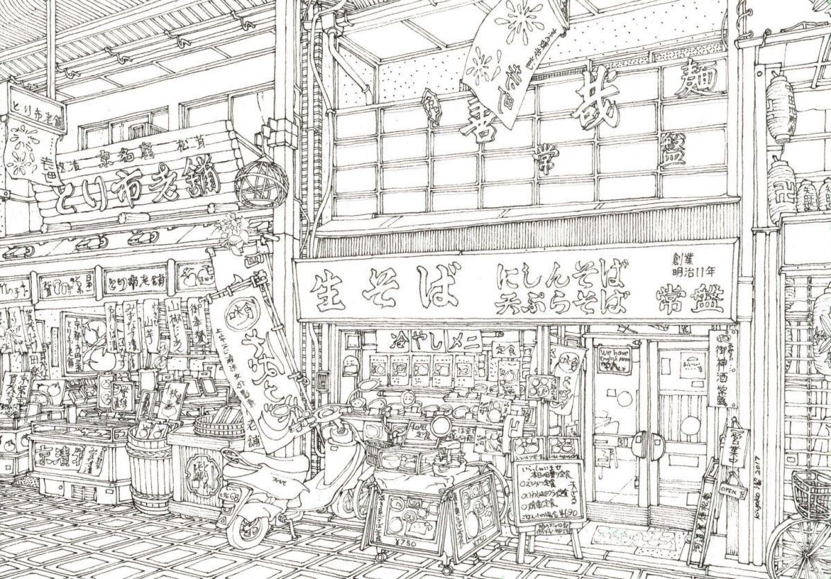 寺町商店街(彩色前)