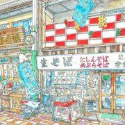 とり市老舗、生そば常盤、矢田寺