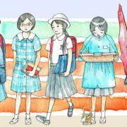 Japanese elementary school uni