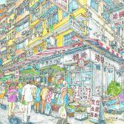 結志街×卑利街