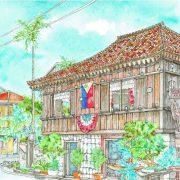 Yap-Sandiego House