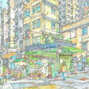 改修前の和昌大押+香港電車(トラム)