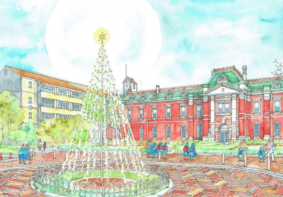 Christmas Tree, Seibo Jogakuin School