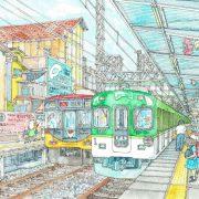 京阪電車1500系と8000系