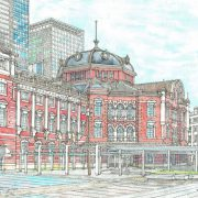 東京駅 丸の内南口