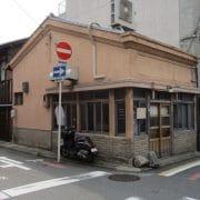 Shimogyo ward