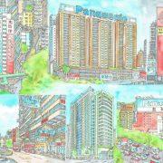 パナソニック樂聲牌Nationalと樂信牌の看板、香港196