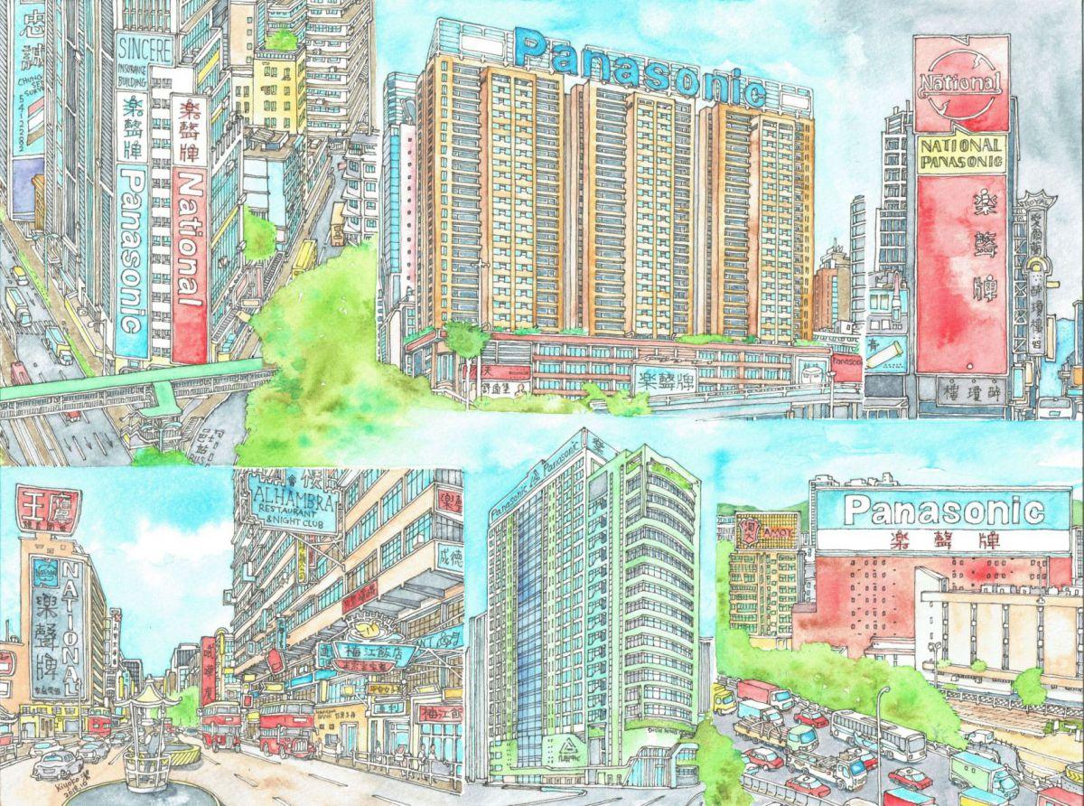 Shun Hing Rasonic & Panasonic signs in Hong Kong sceneries, 1962-2018