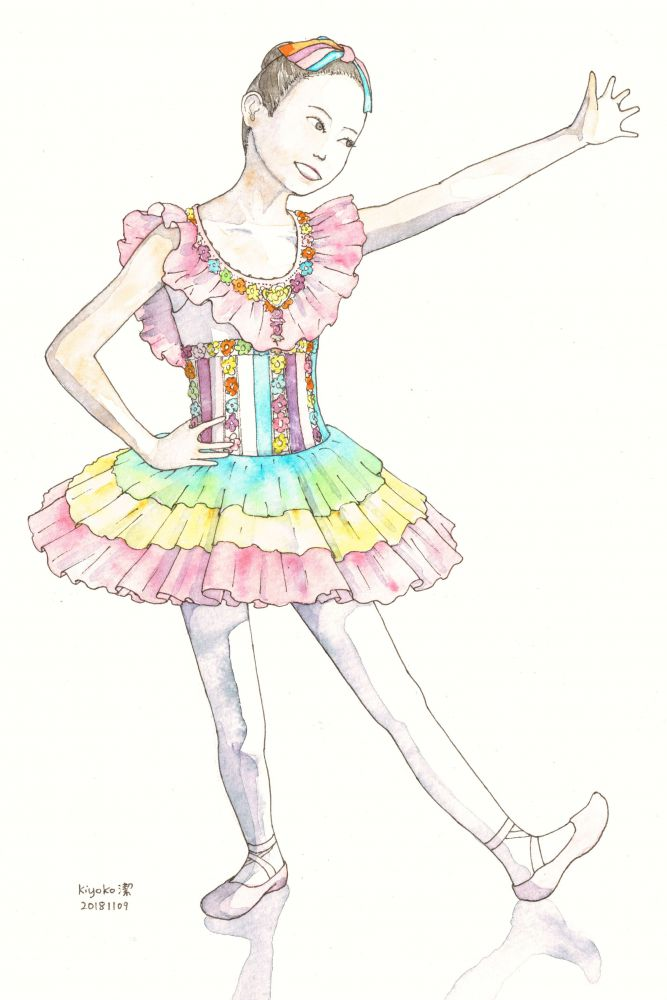 ballerina N-chan