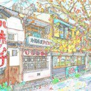 """Okinawa restaurant """"Akahige"""" a"""