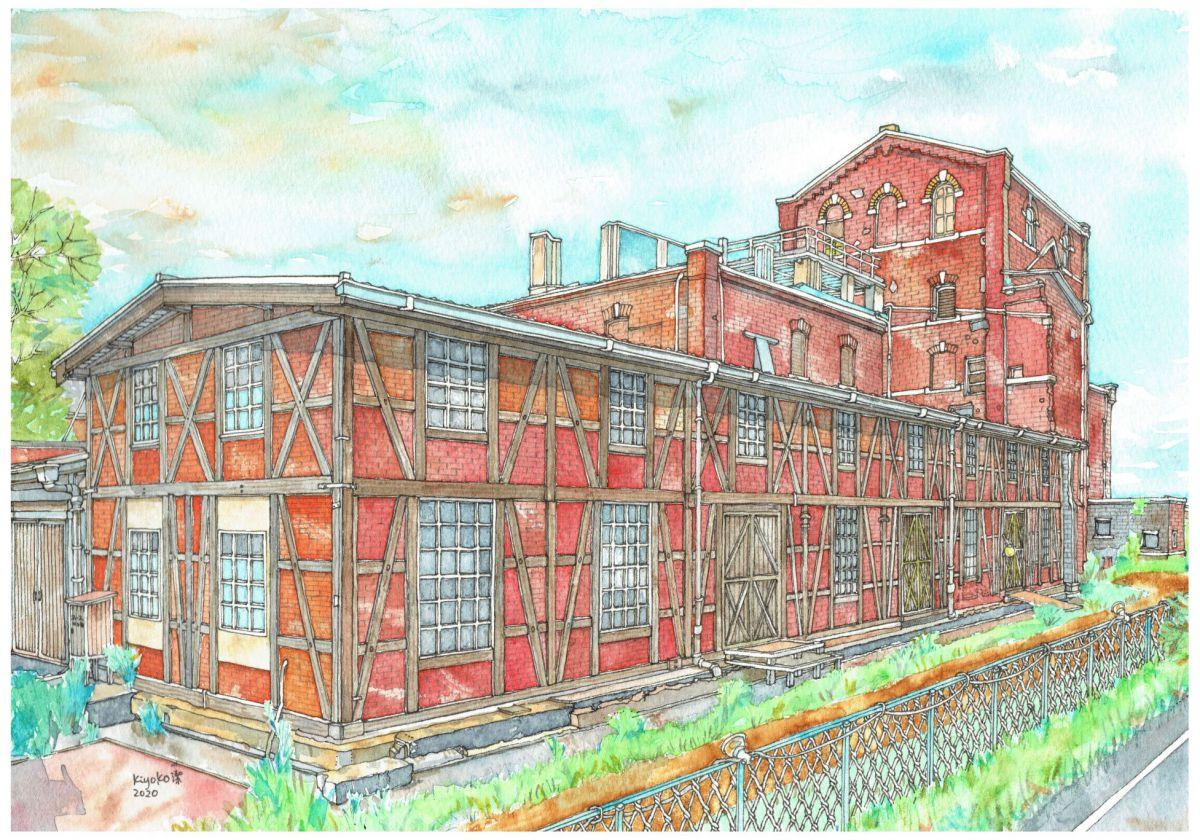 Old Beer Brewery - Handa Red Brick Building