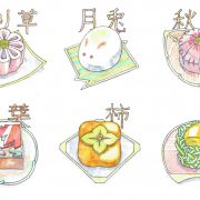 Autumn wagashi (Japanese sweet